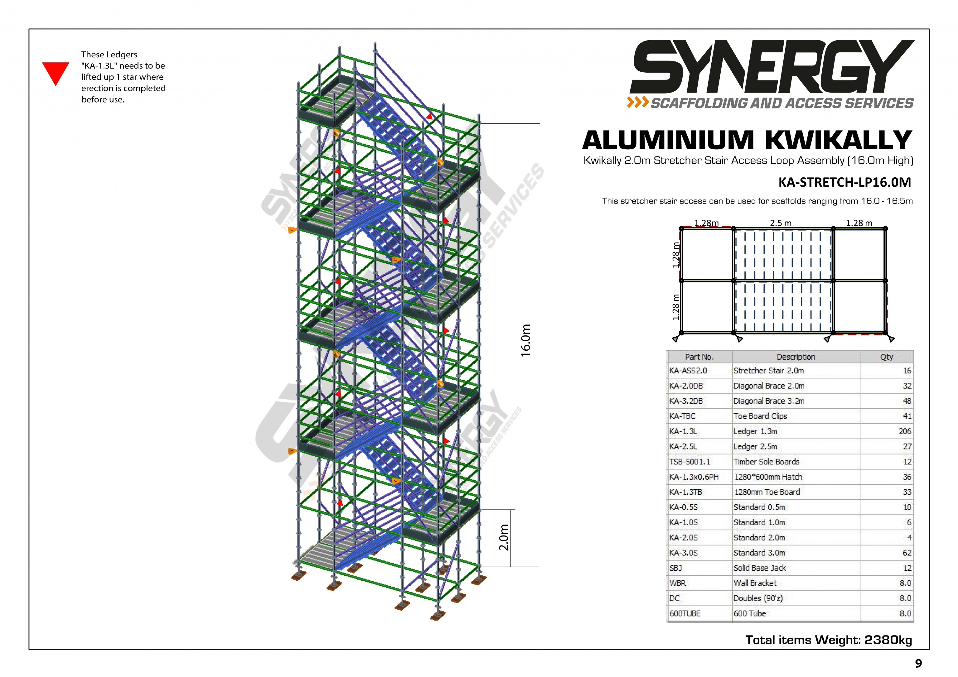 Kwikally 2.0M Stretcher Stair Access Loop Assembly