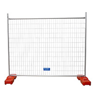 2.0M Five Rung Wide Frame