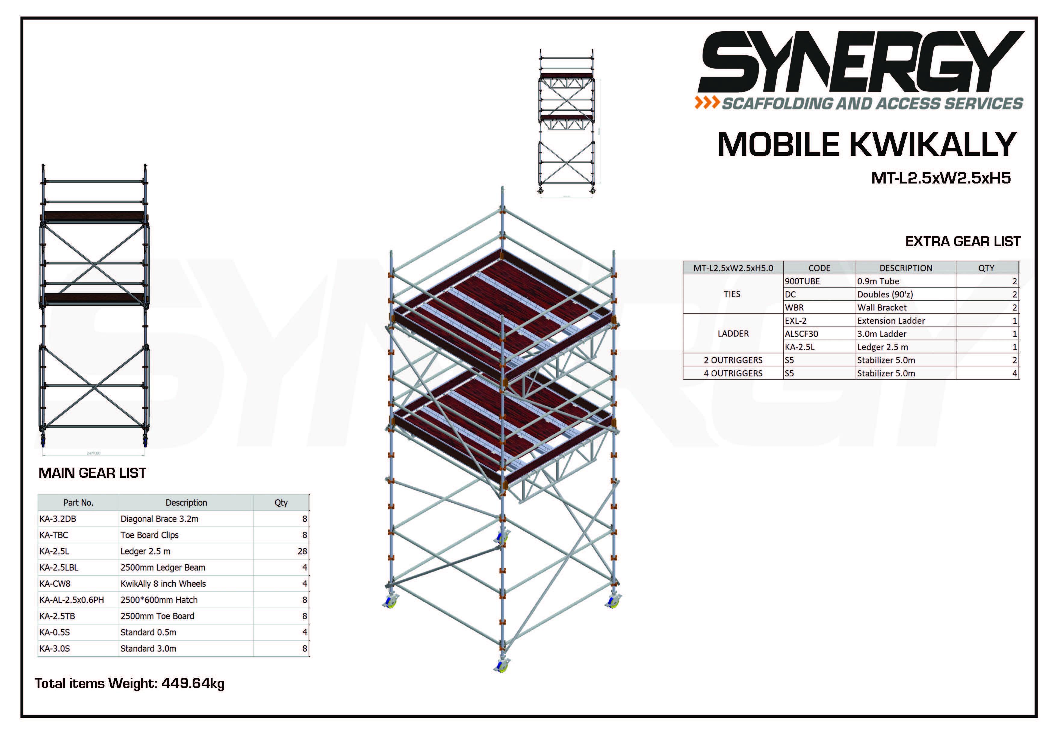 Kwikally Mobile 2.5m x 2.5m x 5m(Height)